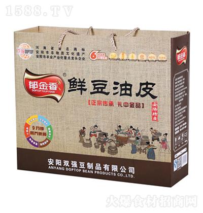 郁金香 鲜豆油皮礼品箱