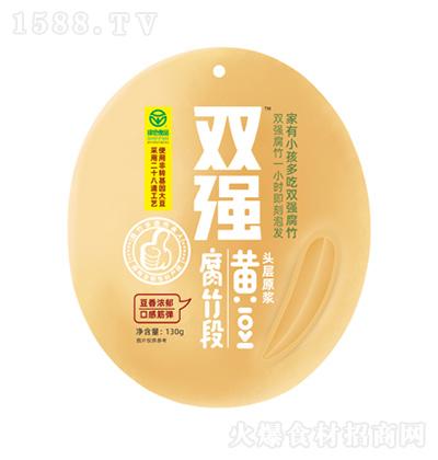 双强 黄豆腐竹段 130g