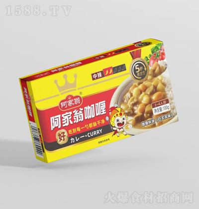 阿家翁 中辣咖喱料块(日式风味)100g