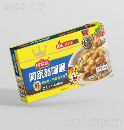 阿家翁 辣味咖喱料块(日式风味)100g