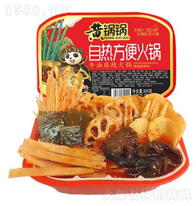 黄锅锅 牛油麻辣自热方便火锅 300克