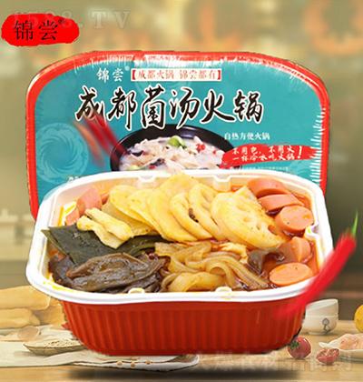 锦尝 成都菌汤自热火锅