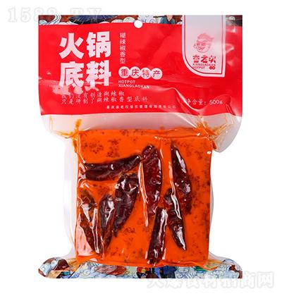香老坎 糊辣椒香型重庆火锅底料 500g