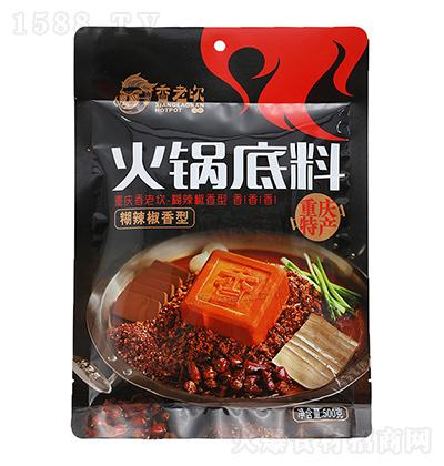 香老坎 糊辣椒香型火锅底料 500克