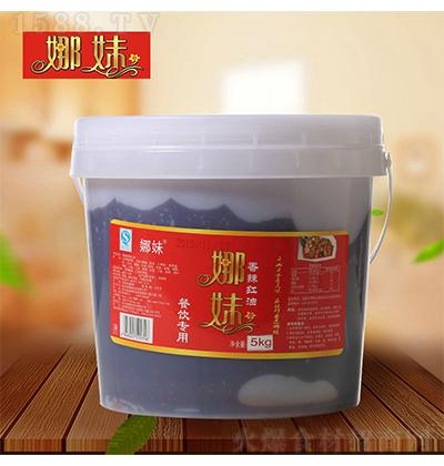 娜妹 香辣红油(餐饮专用)5kg