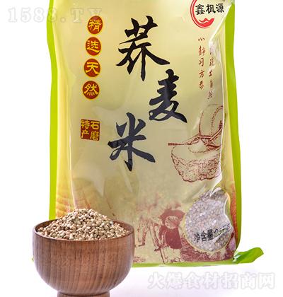 鑫枫源 有机荞麦米 2.5千克