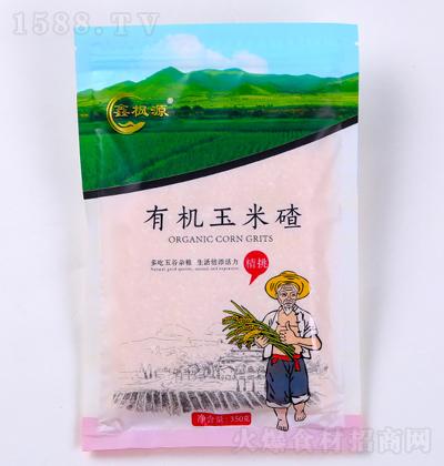 鑫枫源 有机玉米碴2 350克