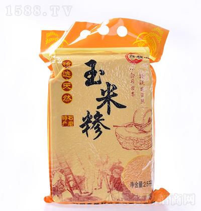 鑫枫源 玉米糁 2.5千克