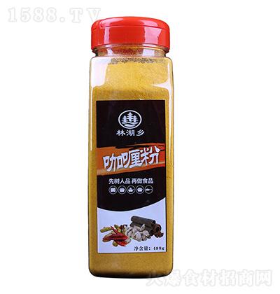 林湖乡 咖喱粉 488g