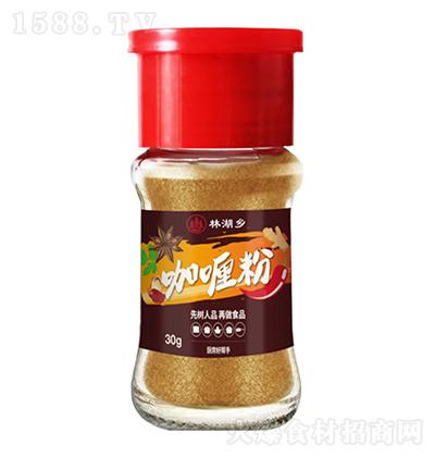 林湖乡 咖喱粉 30g