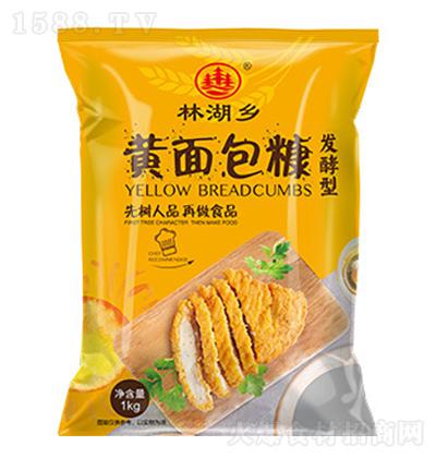 林湖乡 黄面包糠 1kg