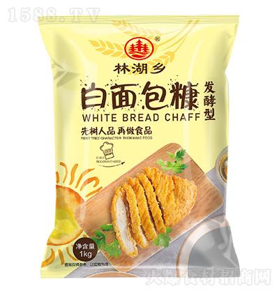 林湖乡 白面包糠 1kg