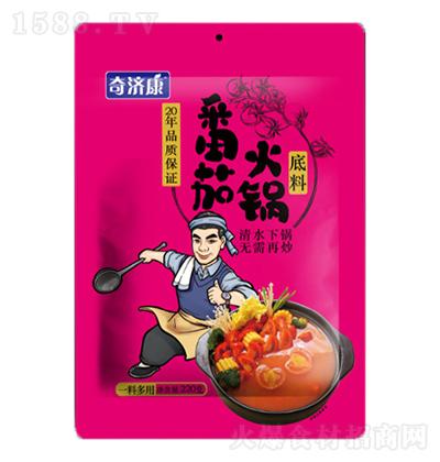 奇济康 番茄火锅底料 220克
