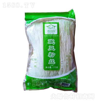 贡坊居 一级豌豆粉丝 1千克