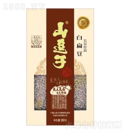 山逗子 白扁豆 380g
