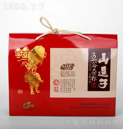 山逗子  五谷杂粮壹号礼盒 2kg