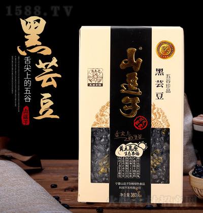 山逗子 黑芸豆 380g