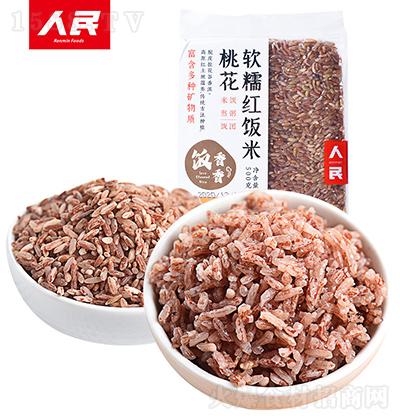人民食品 桃花软糯红饭米 500g