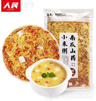 人民食品 南瓜山药小米粥 400g