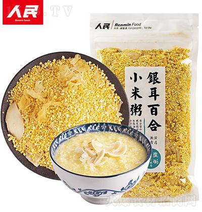 人民食品 银耳百合小米粥 400g