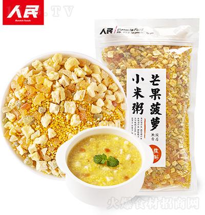人民食品 芒果菠萝小米粥 400g