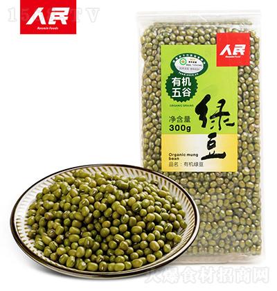 人民食品 有机绿豆 300g