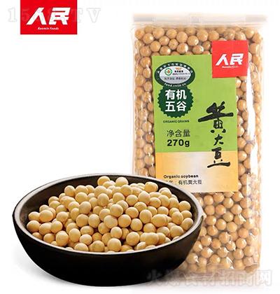 人民食品 有机黄大豆 270g