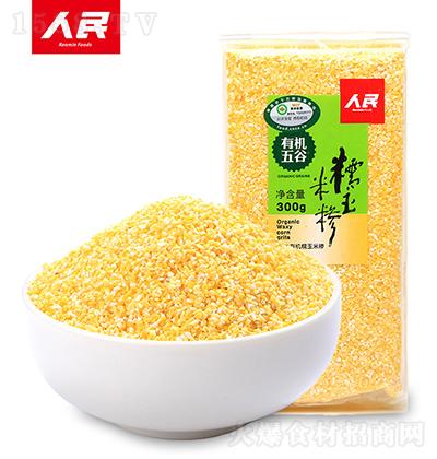 人民食品 有机糯玉米糁 300g