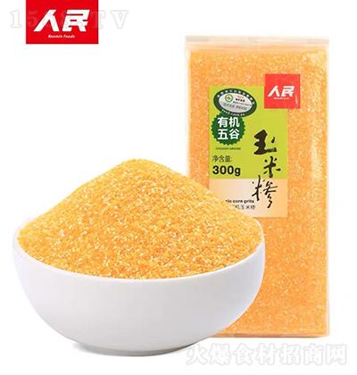 人民食品 有机玉米糁 300g