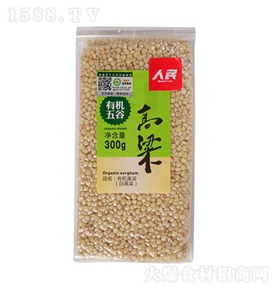 人民食品 有机高粱米 300g
