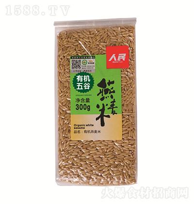 人民食品 有机燕麦米 300g
