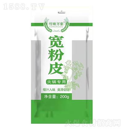 �鹞锻蚣� 宽粉皮(火锅专用)200g