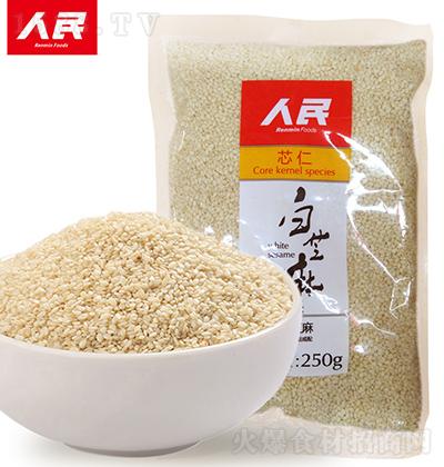人民食品 白芝麻仁 250g