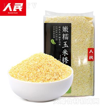 人民食品 嫩糯玉米糁 500g