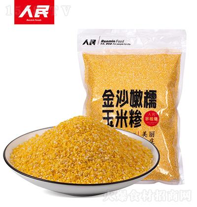 人民食品 金沙嫩糯玉米糁 880g