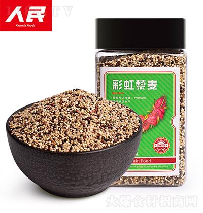 人民食品 彩虹藜麦 488g