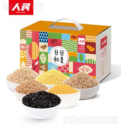 人民食品 五谷杂粮礼盒 3000g