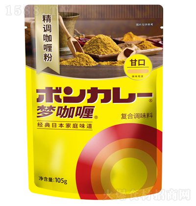 甘口 精调咖喱粉 105g
