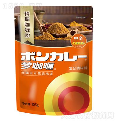 中辛 精调咖喱粉 105g