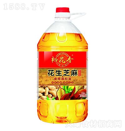 裕花香 花生芝麻食用调和油 5升