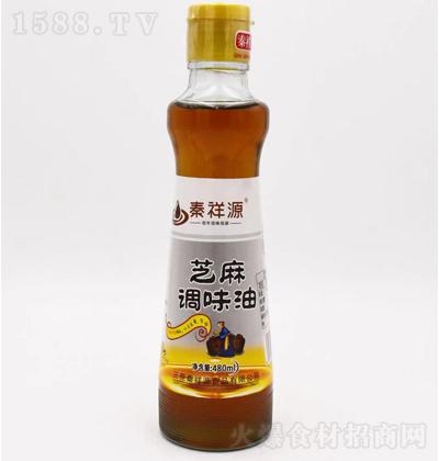 秦祥源 芝麻调味油  480ml