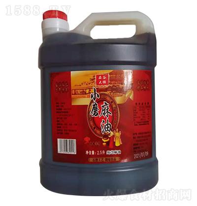 品谷大师 小磨香油(纯芝麻油)2.5升