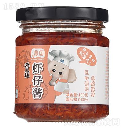 象国 香辣虾仔酱 160克
