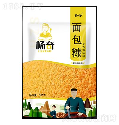 杨奇 黄面包糠 150克