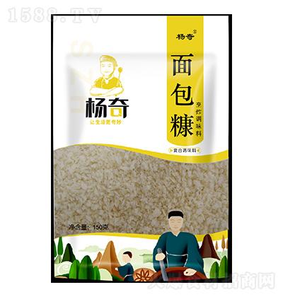 杨奇 白面包糠 150克