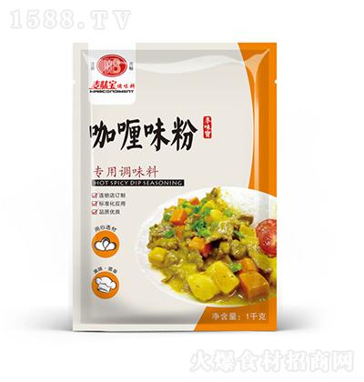 麦味宝 咖喱味粉 1千克