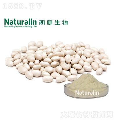 朗林生物 白芸豆粉