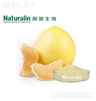 朗林生物 柚子粉