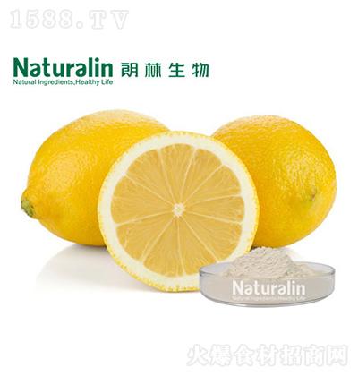 朗林生物 柠檬粉