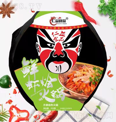 仁益食品 鲜虾烩火锅 350克